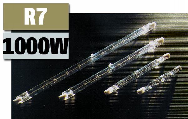 Halogen-Leuchtstab McShine, 230V / 1.000W, 189mm, Sockel R7s, 2.000h, (fŸür Arbeitsleuchten)