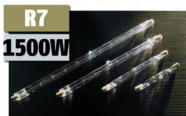 Halogen-Leuchtstab McShine, 230V / 1.500W, 254mm, Sockel R7s, 2.000h (fŸür Arbeitsleuchten)